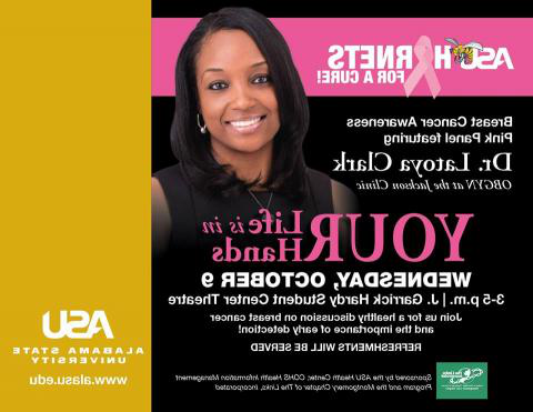 Breast Cancer Awareness Event Flyer